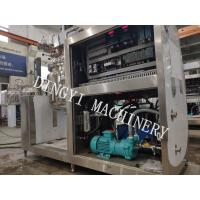 High Speed Chemical Mixing Machine / Lotion Making Equipment 1000L Manufactures