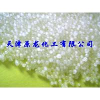 China caustic soda pearls Mining on sale