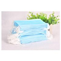 China Eco Friendly Disposable Face Mask Single Use Size Customized For Clean Room on sale