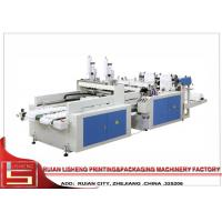 China Servo Motor Automatic Bag Making Machine For Plastic Material on sale