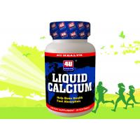 Vitamin & minerals supplement Calcium Softgel liquid calcium 90 softgels Manufactures