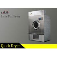 China Fully Automatic Commerical Industrial Washer Dryer Machines 35kg Capacity on sale