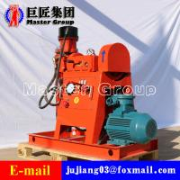 China ZLJ350 coal mine tunnel drilling rig on sale