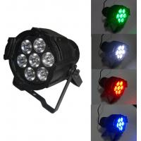 7 x 10w Rgbw 4in1 Led Moving Head 64 Disco Stage Lights / Wedding Lights Manufactures