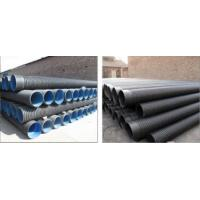 China PVC Pipe on sale