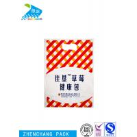 Small Plastic Vest Carrier Bags For Packing Strawberry Agriculture Fertilizer Manufactures