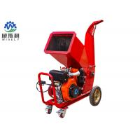 Small Agricultural Machinery Mobile Wood Chipper And Shredder With 15hp Diesel Engine Manufactures