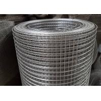 0 . 7mm Electro Hot Dip Galvanized Welded Wire Mesh Stainless Steel Agricultural Manufactures