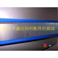 Cotton steel reed,Spinning reed,Textile reed and weaving loom