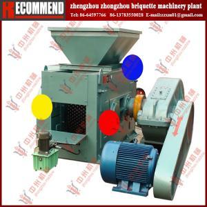 Reliable supplier aluminum briquetting machine-Zhongzhou 40t/h Manufactures