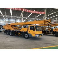 Double Lifting Hoists Hydraulic Truck Mounted Crane 70km/H Driving Speed Manufactures