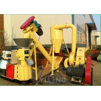 China Full Auto Wood Pellet Production Equipment Small Yellow High Efficiency on sale
