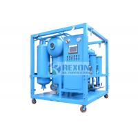 Insulating Transformer Oil Regeneration System 12000Liters / Hour Manufactures
