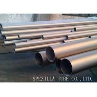 S31803/2205 Duplex Stainless Steel Tube Seamless 19.05x1.2mm For Heat Exchanger