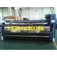 Quality Jeans washing machine 200kg for sale