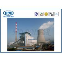 High Efficiency Industrial Circulating Fluidized Bed Boiler For Power Station Manufactures