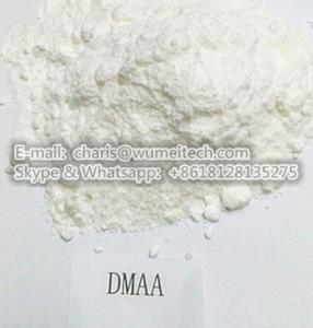 Buy cheap 1,3- Dimethylpentylamine Hydrochloride / DMAA Powder CAS 13803-74-2 For Fat Loss from wholesalers