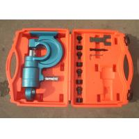 Hydraulic Hand Punch Tool Manufactures