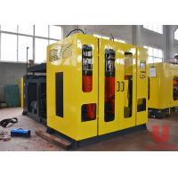 China Pp Drum Pe Hdpe 5L Shampoo Bottle Making Blow Molding Extrusion Moulding Machine on sale