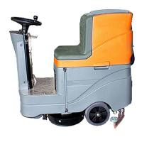 Professional Concrete Floor Cleaning Machine Hard Floor Scrubber Driving Type Manufactures