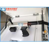 Air Cooling Way Laser Rust Removal Machine For Mold Cleaning Manufactures