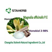 2-98% Honokiol Supercritical Fluid Extraction , Magnolia Bark Extract CAS 35354 74 6 Manufactures