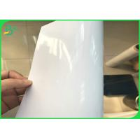 36 Inch 24 Inch * 50m Slef - Adhesive Glossy Matte Coated Waterproof Inkjet Photo Paper Roll For Pigment & Dye Ink Manufactures
