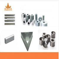 China A Variety of High Quality Cemented Carbide Products,Tungsten carbide,YG6,YG8 on sale