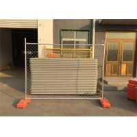 Silver Color Secure Temporary Fencing Building Security Fence 2100MM*2400MM Width