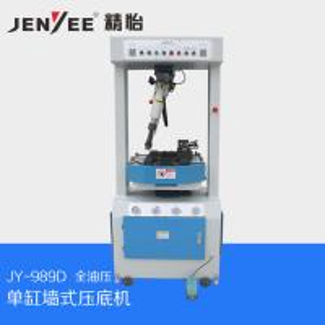 China Single Cylinder Gantry Type Hydraulic Shoe Sole Attaching Machine on sale