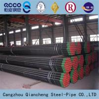 seamless carbon steel pipe/ api 5l pipe Manufactures
