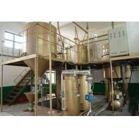 China Easy Maintenance Gold Separator Machine Desorption Electrolysis System on sale