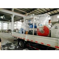 Plastic Particles PE Pulverizer 380V Air - Cooled SKF Shaft With Suction Device Manufactures