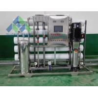 Buy cheap High Performance RO Water Treatment Plant with Toray / DOW RO Membrane from wholesalers