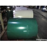 PVC Film Laminated Galvanized Color Coated Sheets With Moldability / Corrosion Resistance Manufactures