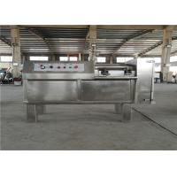 Versatile Meat Dicer Machine, Easy To Operate Meat Dicing Equipment 500kg Manufactures