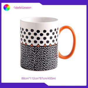 geometrical logo ceramic mug custom coffee mugs mug set ceramic coffee mug set кружка для кофе купить Manufactures