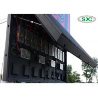 P6 LED Screen Outdoor Full Color LED Display Front Maintenance Cabinet Manufactures