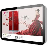 China High Resolution 42 Inch LCD Digital Signage Display For Retail , anti-theft Ultrathin LCD Screen on sale
