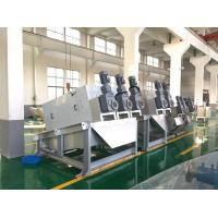 CSD Spiral Sludge Dewaterer Dewatering Screw Press Machine For Wastewater Treatment Plant Manufactures