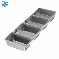 4 Strap  Aluminum Loaf Pans , Pullman Pan Bread Pan Set Bread Mould Cake Loaf Pan Manufactures