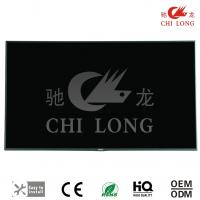 China High Resolution 32 Inch Arcade Game Lcd Monitor 5ms Quick Response on sale