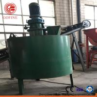 China Animal Poultry Manure Compost Fertilizer Production Energy Saving 20 - 120m3 Capacity on sale