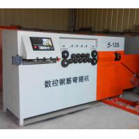 Automatic CNC Machine for Steel Rebar Bending Manufactures
