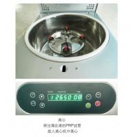 Quality Lab LCD Display Blood Plasma Serological Centrifuge PRP Centrifuge for sale