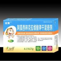 China GMP Amoxicillin and Clavulanate Potassium Powder For Oral Medicine Grade on sale