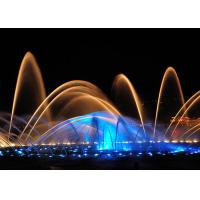 Underwater lighting 12w/14W/24W/36w with muscial fountain for decoration in the lake Manufactures