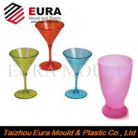 EURA Taizhou Professional Injection Plastic Coffee Cup Mould, Kid Cup Mould Manufactures