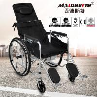 SLY-110 Disabled Lightweight Manual Wheelchair With CE / ISO / BV Certificte Manufactures