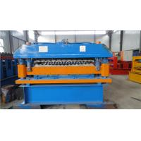 Buy cheap 7.5kw Double Layer Roll Forming Machine for Aluminum Roof Tile from wholesalers